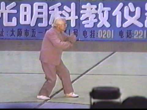 Wu Yinghua Performs the Wu Family Tai Chi Form