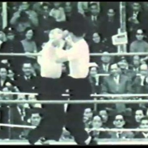 1954 Macau Fight
